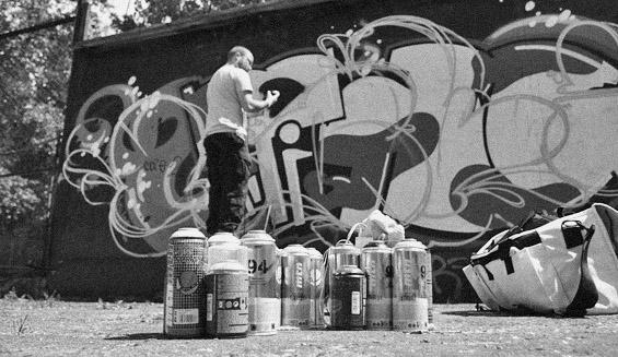 граффити рисовать