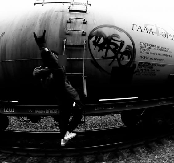 краска trane граффити rasko