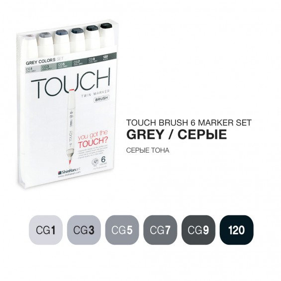 TOUCH-BRUSH-6-grey-web